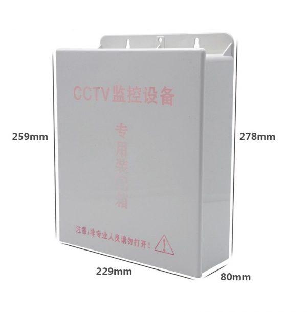Hộp điện chống nước ngoài trời26cm